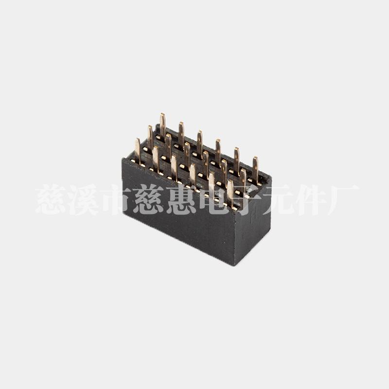 武汉PH2.54 三排排母