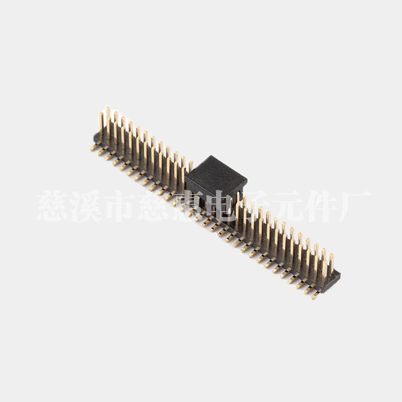 武汉PH1.27 单双排针 SMT