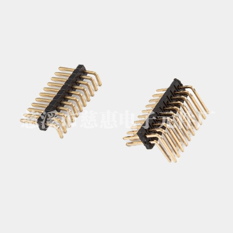 PH1.27 单双排针90°