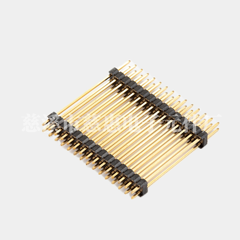 PH2.0 单双排针双塑 180°