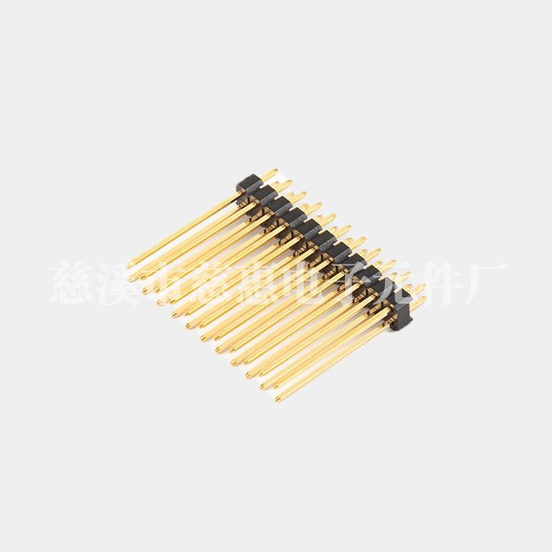 PH2.54 单排针镀金3U