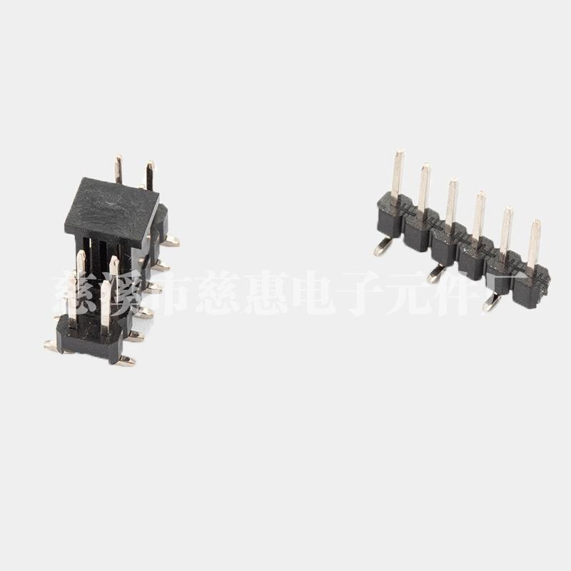 PH2.54 单双排针 SMT