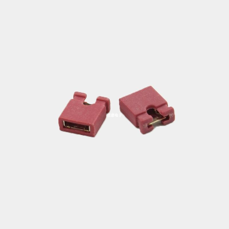 2.54mm短路块 红色开口