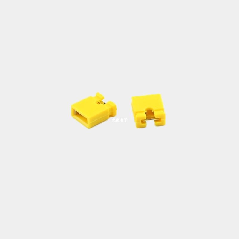 2.54mm短路块 黄色开口