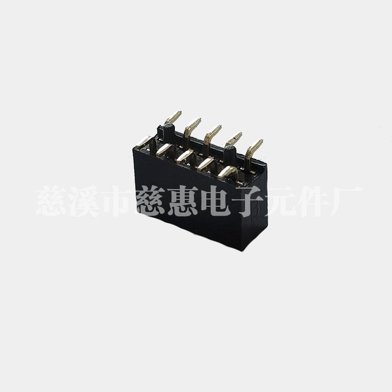 PH2.0 H6.35排母带定位柱 SMT