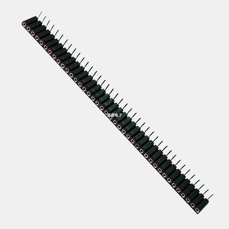 PH2.54 圆孔排母侧插