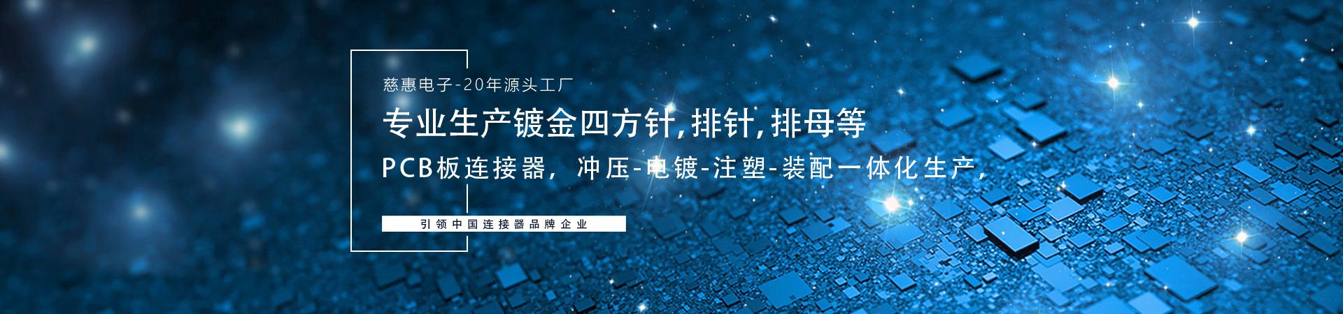 http://www.cncihui.com/data/upload/202103/20210325113925_770.jpg
